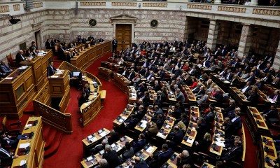 Parliament of Greece Passes Gambling Reforms