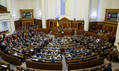 Ukrainian Parliament to Consider Six New Gambling Bills