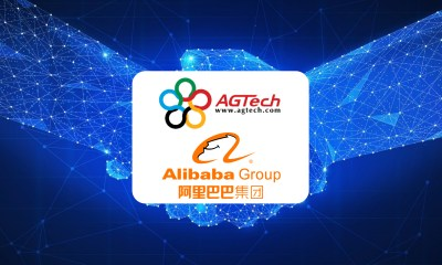 AGTech Entered into Cooperation Framework Agreement with Alibaba Group
