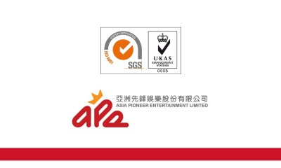 APE achieves ISO 9001:2015 Certification
