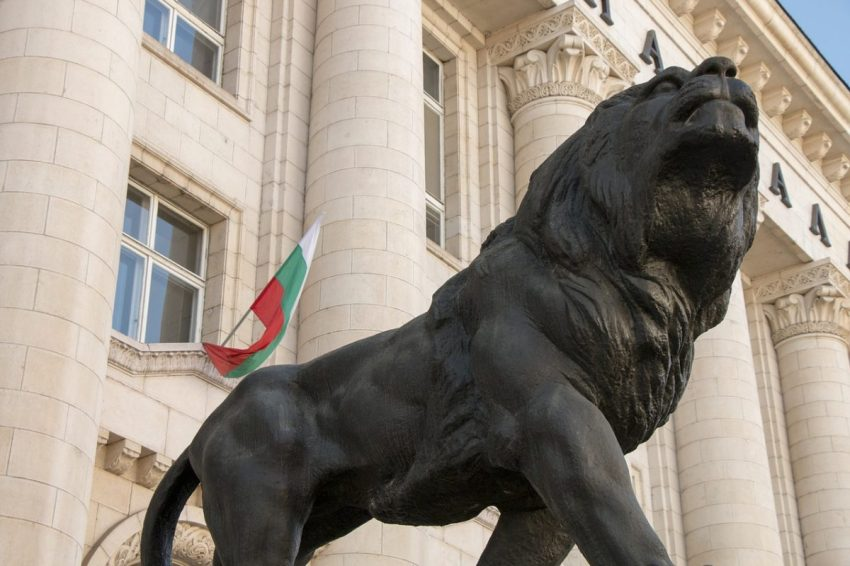 Two Members of Bulgaria's Gambling Commission Face Organised Crime Charges