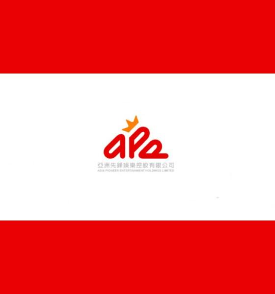 Asia Pioneer Entertainment Terminates Two Lease Agreements