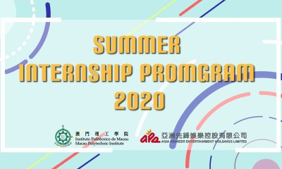 APE Launched Launches Summer Internship Program for Macau Local University for Three Years in a Row