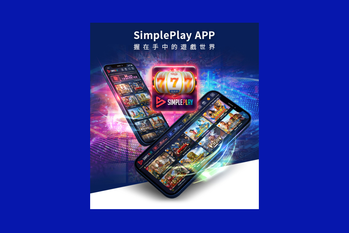 SimplePlay APP - World of gaming truly in your palm of your hand