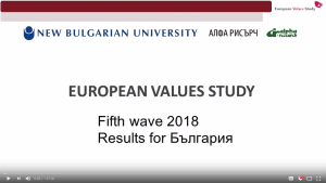 Screenshot_2018-09-27 EVS2017 Bulgaria Conference EN version - YouTube