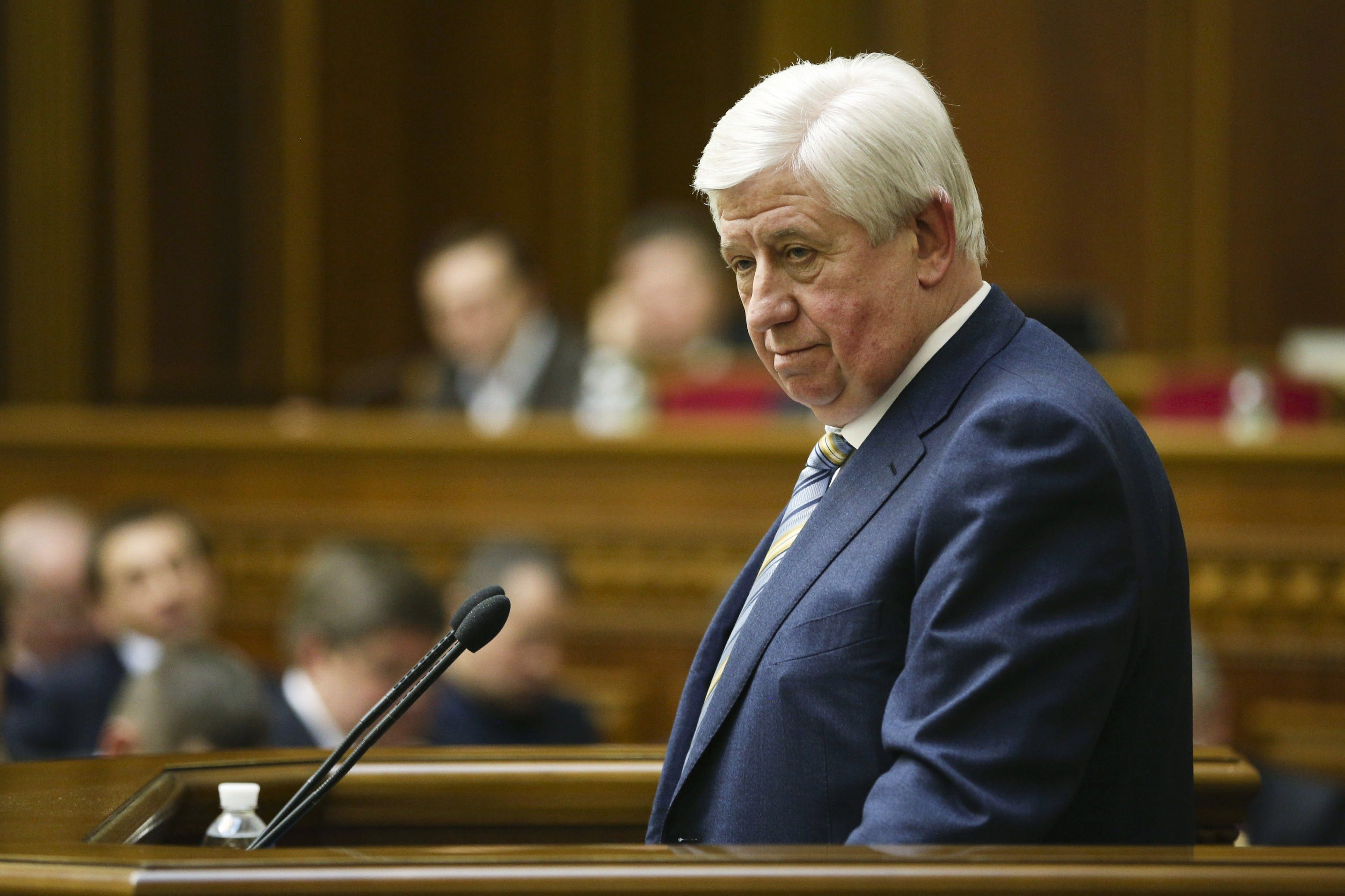 General Prosecutor seat for a billion? –  Shokin case