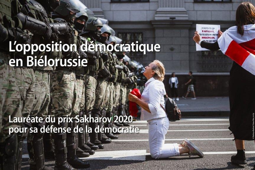 Le Prix Zakharov 2020 est décerné à l'opposition démocratique en Biélorussie