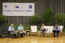 Εκδήλωση 2017-06-29 Ναπολέων Μαραβέγιας 3