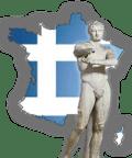 France - Aller se faire voir chez les grecs