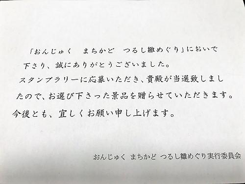 kyoto18 (60).jpg