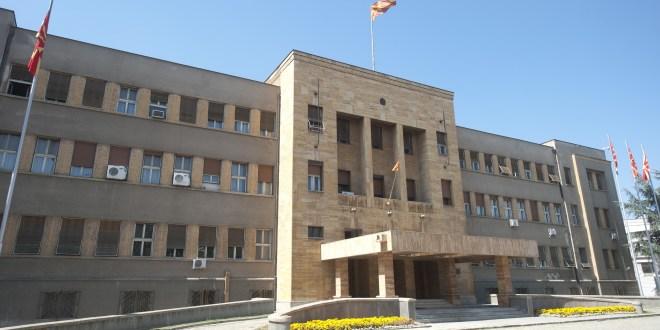 Macedonsko
