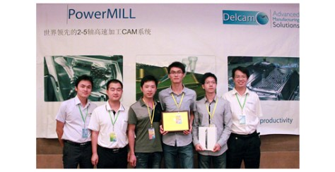 Delcam reaches 2,500 customers in China | EUROTEC – EN
