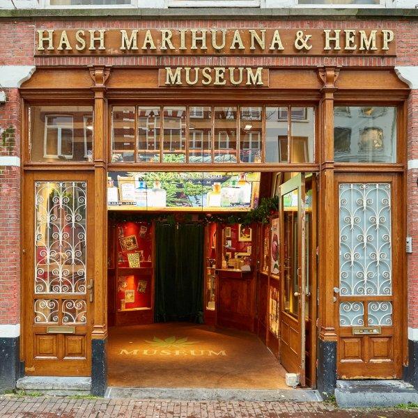 Museo de la Marihuana en Ámsterdam