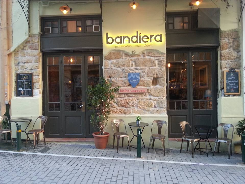 Restaurante Bandiera en Atenas