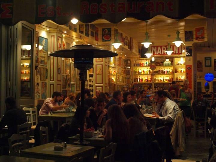 Restaurante Oineas