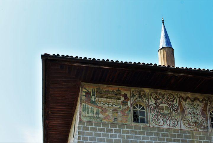 Mezquita de los Solteros