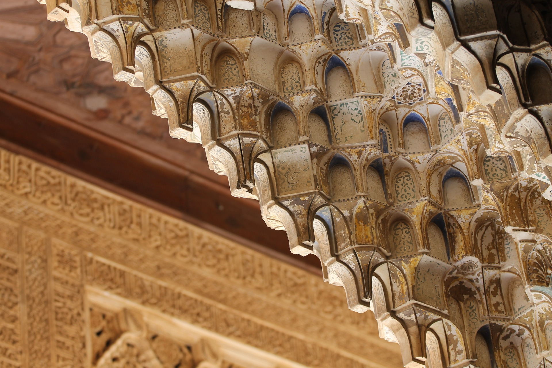 Nasrid Palaces - Details (1)