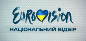 eurovisionukraine