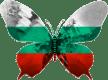 Bulgarie-papillon