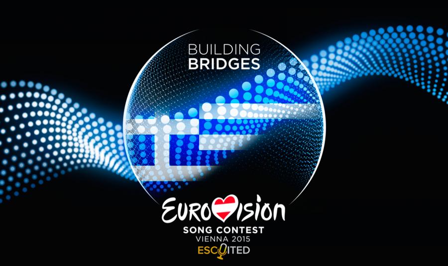 Ce soir : une chanson pour la Grèce