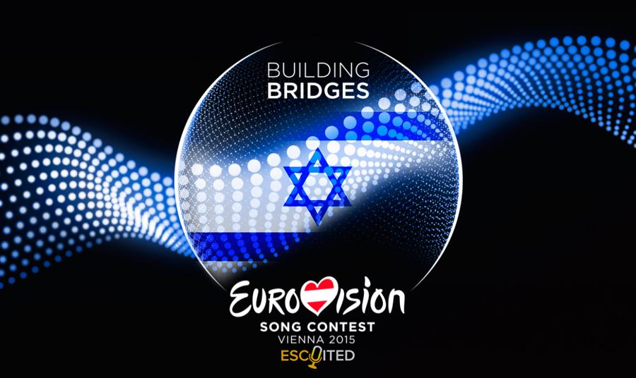 Israël 2015 : la chanson du golden boy