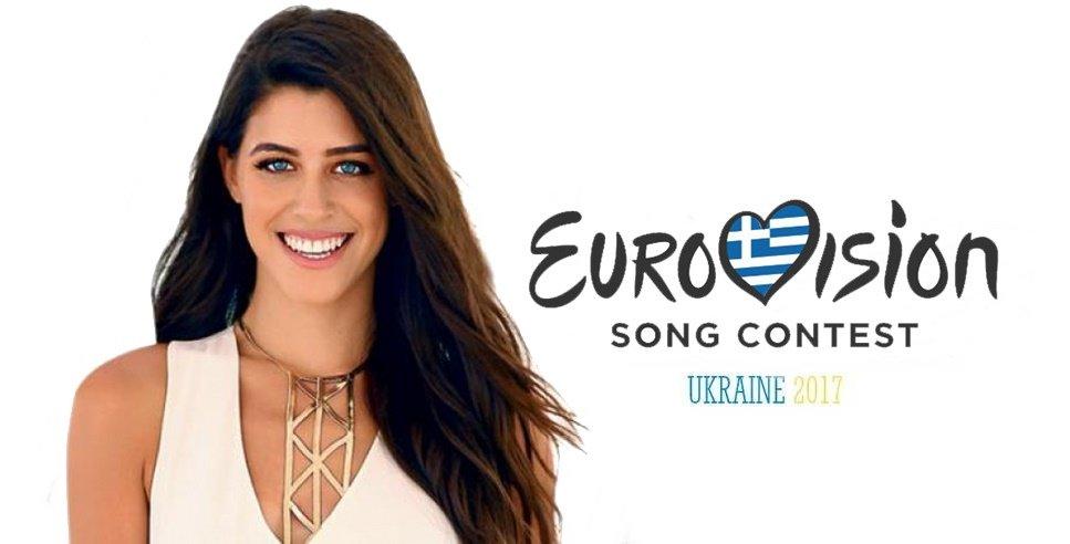 Demy pour la Grèce !
