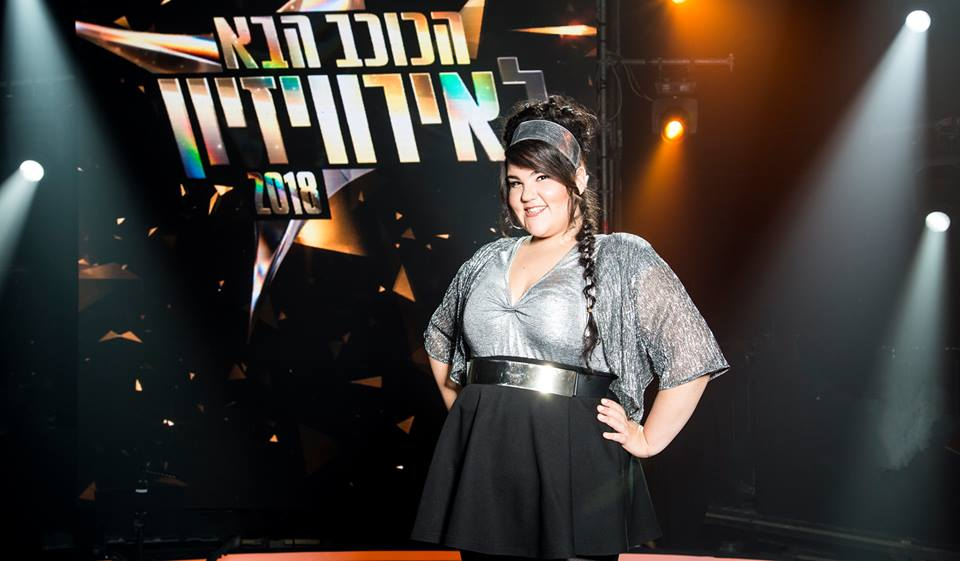 Netta Barzilai Nude Photos 96