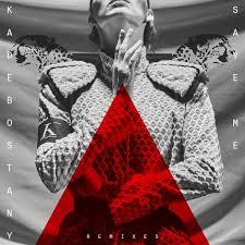 """La parenthèse.ch : découvrez le nouveau single du groupe  K A D E B O S T A N Y  """"Save Me""""  !"""