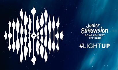 La France participera au Junior 2018