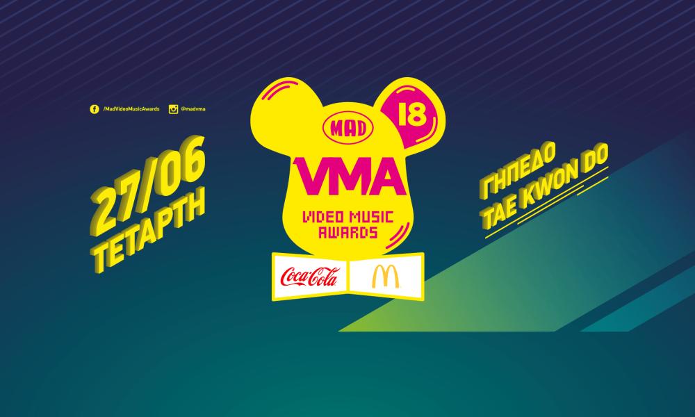 MAD Video Music Awards 2018 : compte rendu de la soirée