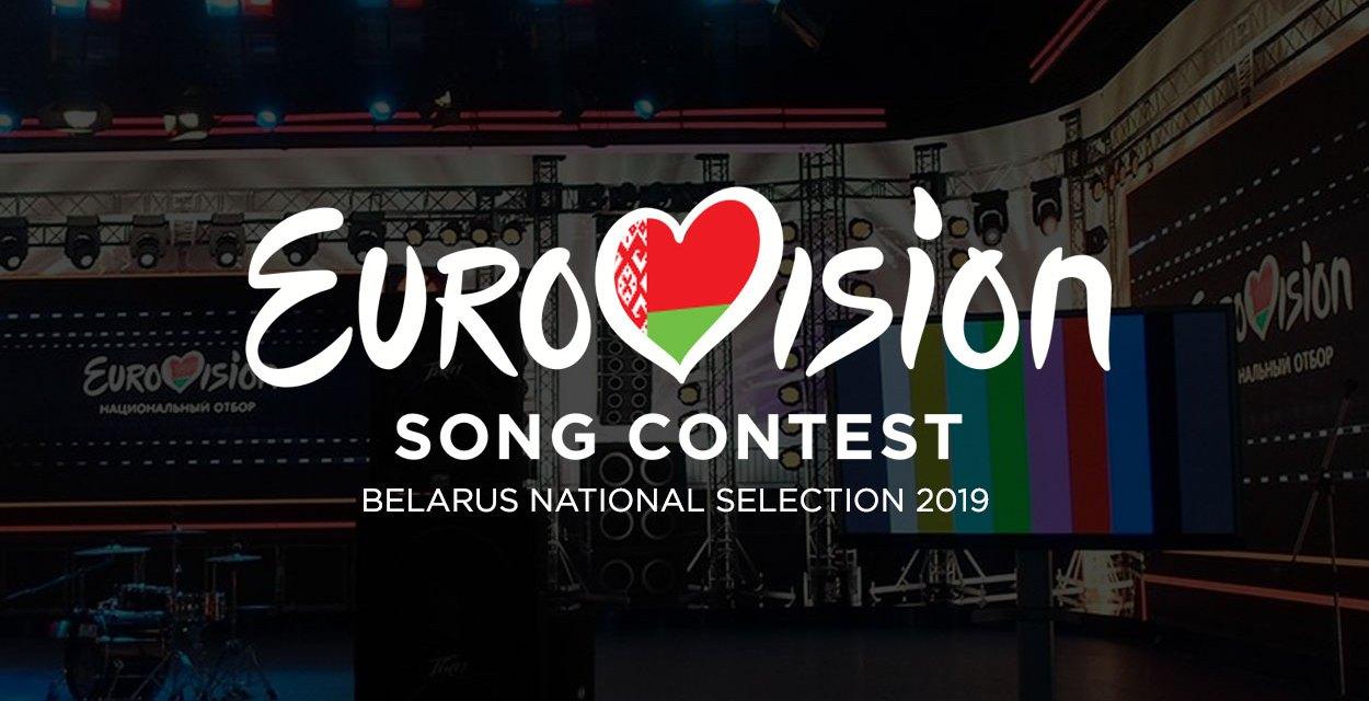 Biélorussie 2019 : Loreen et sondage