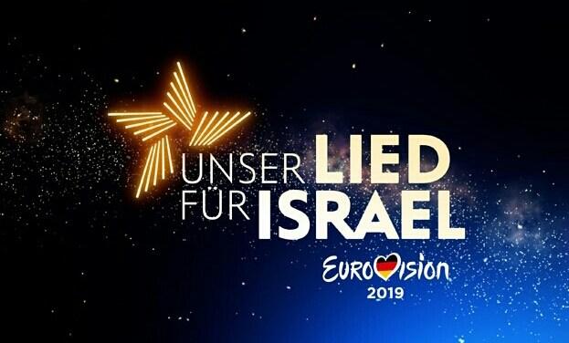 Unser Lied für Israël : ce soir, leur chanson pour Tel Aviv ! (Mise à jour : Découvrez les sept titres en compétition…)