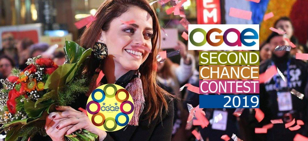 OGAE Second Chance Contest 2019 : révélation des 24 participants