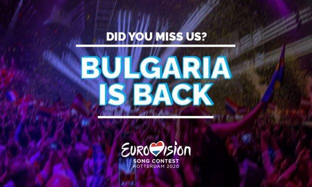 Rotterdam 2020 : retour de la Bulgarie (Mise à jour : date d'annonce du représentant)
