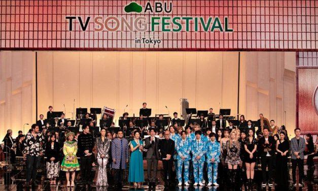 ABU Song Festival 2019 : la revue !