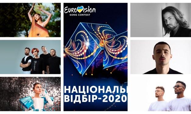 Vidbir 2020 : Loreen et sondage
