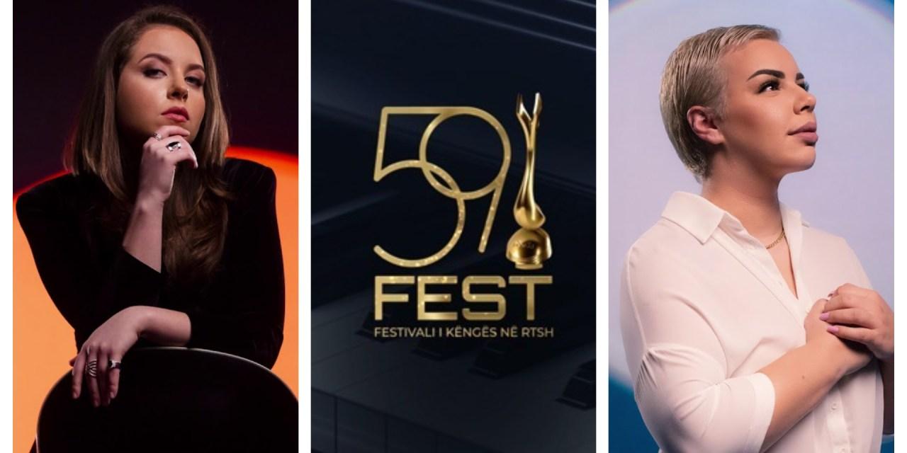 Festivali i Këngës 2020 : à la découverte des participants #7