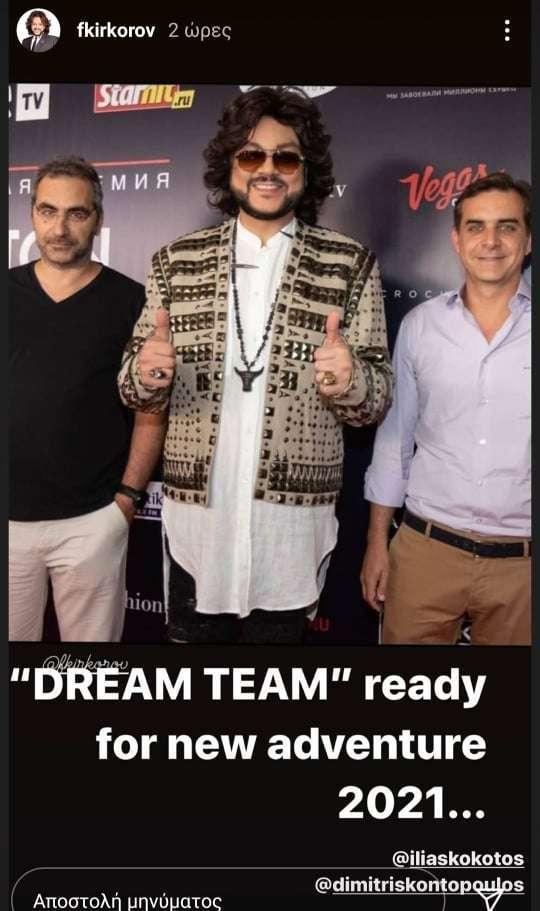 il famoso e fortunato Dream Team, il gruppo di autori e produttori creatori di numerose hit eurovisive, è stato accusato di aver contattato un artista dal dissuaderlo a partecipare all'Eurovision