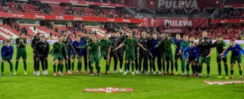El Athletic se muestra muy en desacuerdo con la decisión de la UEFA respecto a las competiciones europeas,