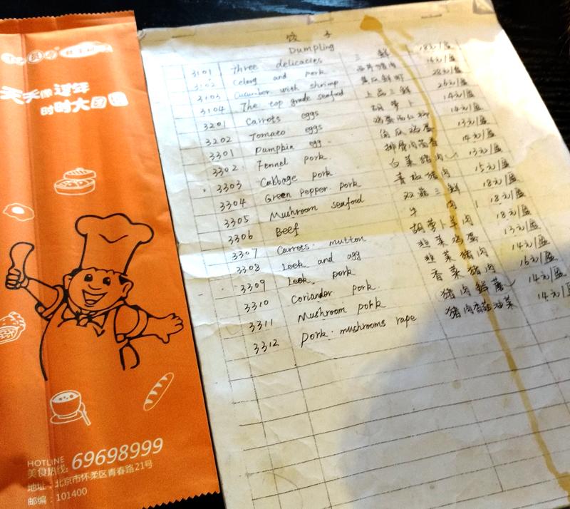 menu-do-restaurante-de-dumplings