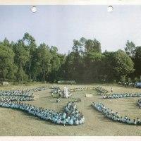 VII Acampamento Nacional em Alcochete