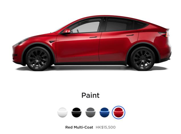 Red Multi Coat