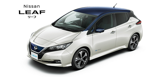 電気自動車(ev)総合情報サイト | 日産