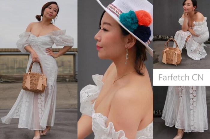 farfetch購物