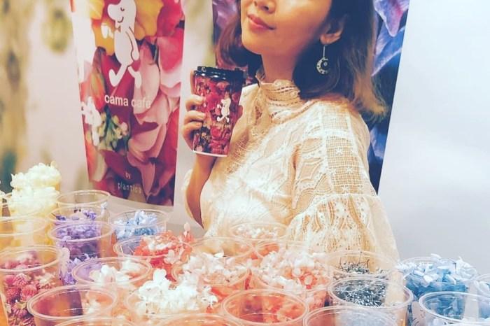 Vlog #6 部落客出席活動|網美浮游花體驗,Cama Cafe與日本花藝團隊plantic聯名商品活動