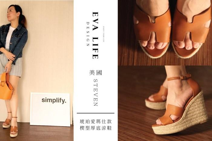 女生真皮涼鞋推薦-歐美品牌steven by steve madden類似Hermes焦糖色H型楔型厚底涼鞋