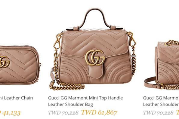 【GUCCI】9折購入Marmont錢包/側背包/皮帶/衣服/鞋子的折扣訊息