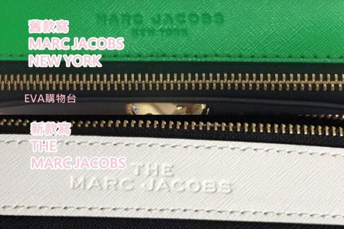 [團員分享] Marc Jacobs相機包上的LOGO 怎麼變成 The Marc Jacobs了?
