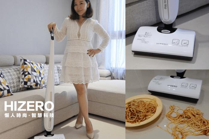 百貨專櫃 HIZERO龍捲風智慧潔地機使用評價 懶人使用智慧家電,掃、拖、乾一次完成,還可以吸珍珠奶茶