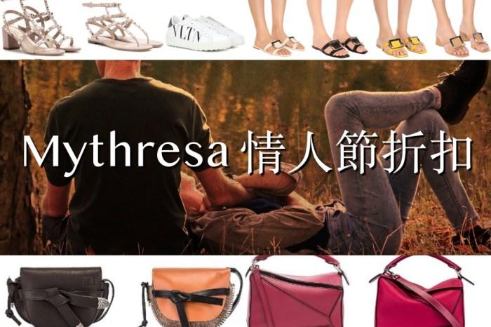 Mytheresa 2020情人節85折推薦清單:3萬1 YSL相機包/  3萬1 chloe 小方包/ valentino卯釘鞋/ roger vivier 涼鞋  依娃evalife歐美精品折扣